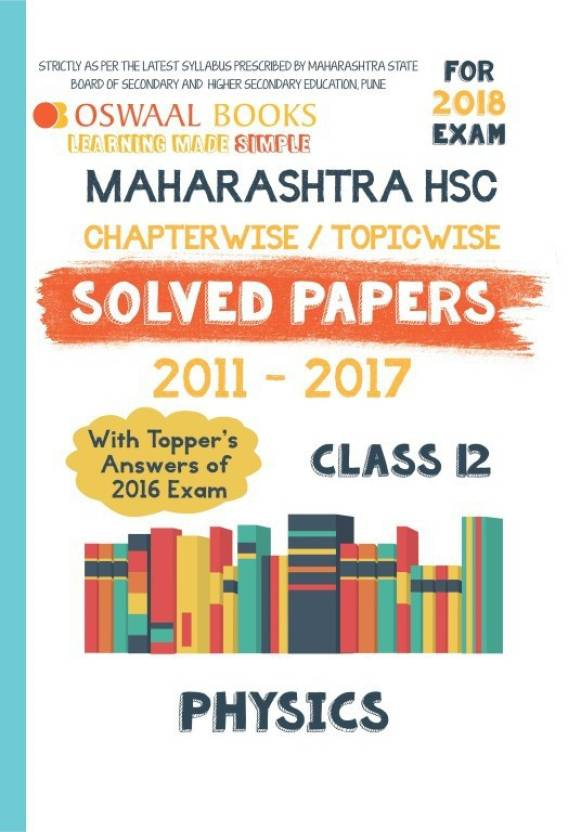 Oswaal Maharashtra HSC Solved Papers for Class 12 Physics