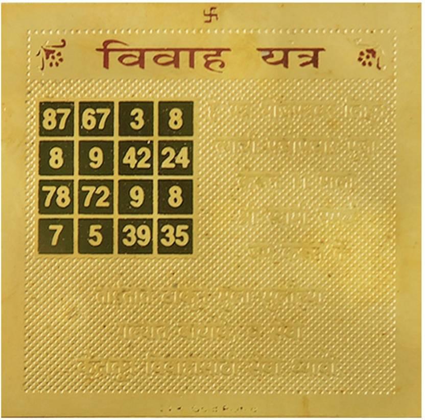 Ratnatraya Energized Vivah Wallet/Pocket Yantra for Delay