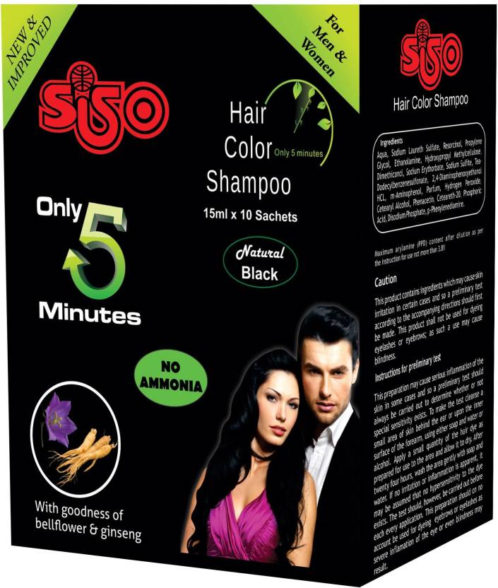 Siso hair colour shampoo - 15ml (Pack of 20) Hair Color - Price in ...