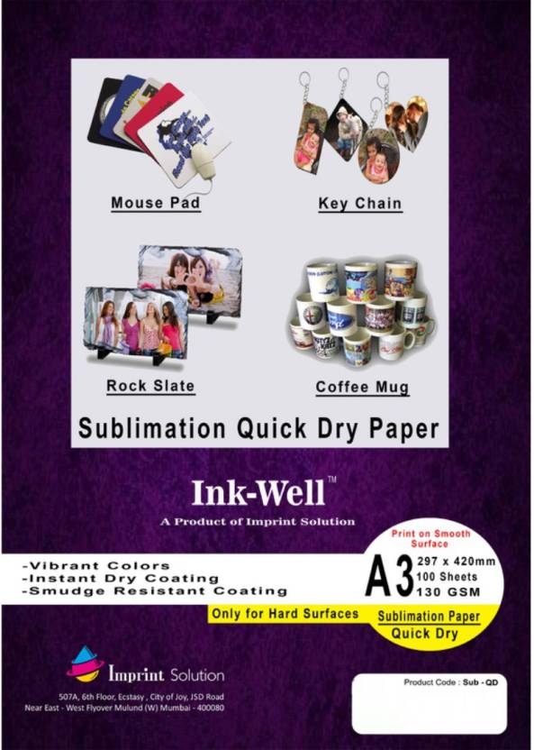Flipkart com | INK WELL Sublimation QD Paper Quick Dry A3