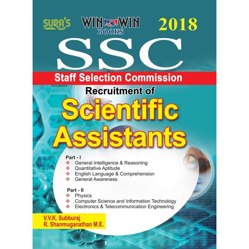 SSC Scientific Assistants Exam Books 2017