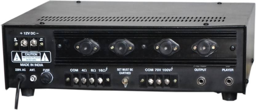 medha d p 1200u 120 w av power amplifier price in india buy medha