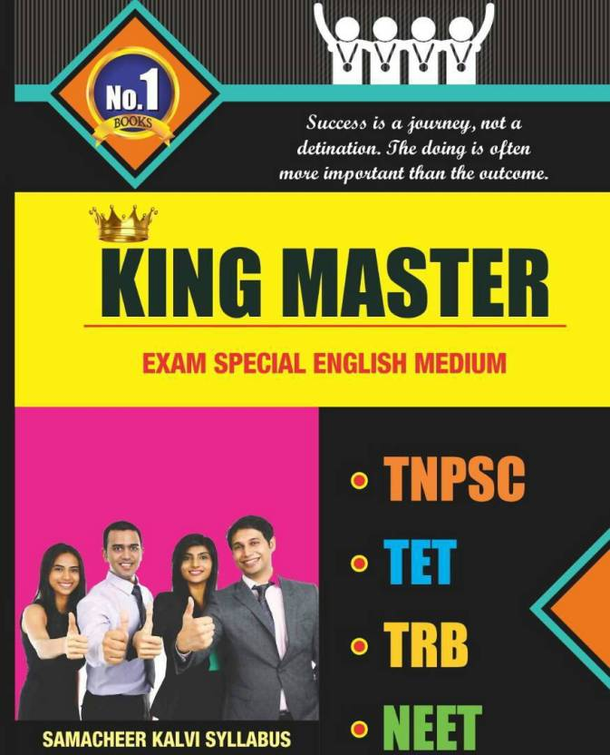 KING MASTER - TNPSC GROUP 2A & GROUP 4 Exams 2017 Book In