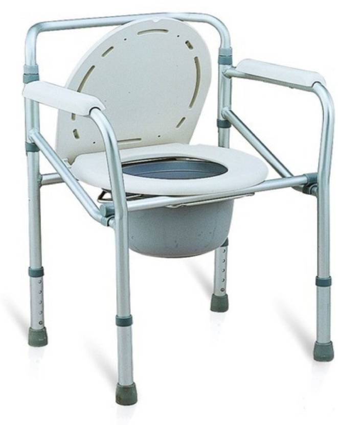 64c02a62c karma Rainbow 5 Commode Chair Price in India - Buy karma Rainbow 5 ...