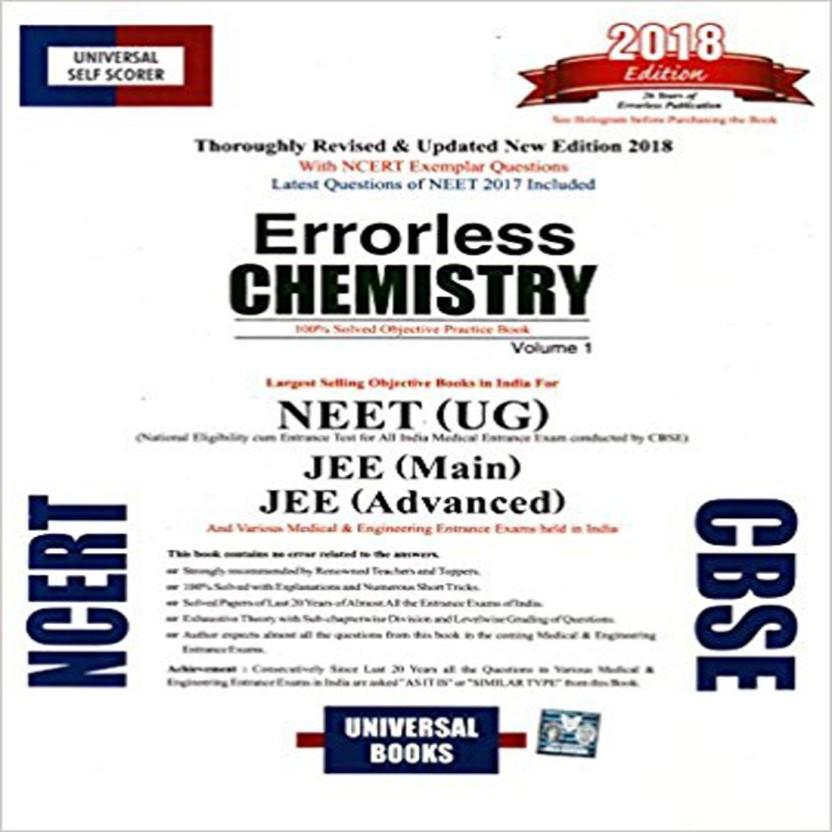 Universal Self Scorer Chemistry Pdf