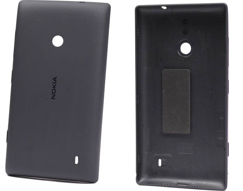 best service ae0ef 45059 Emrse ??? Nokia Lumia 520 Back Panel