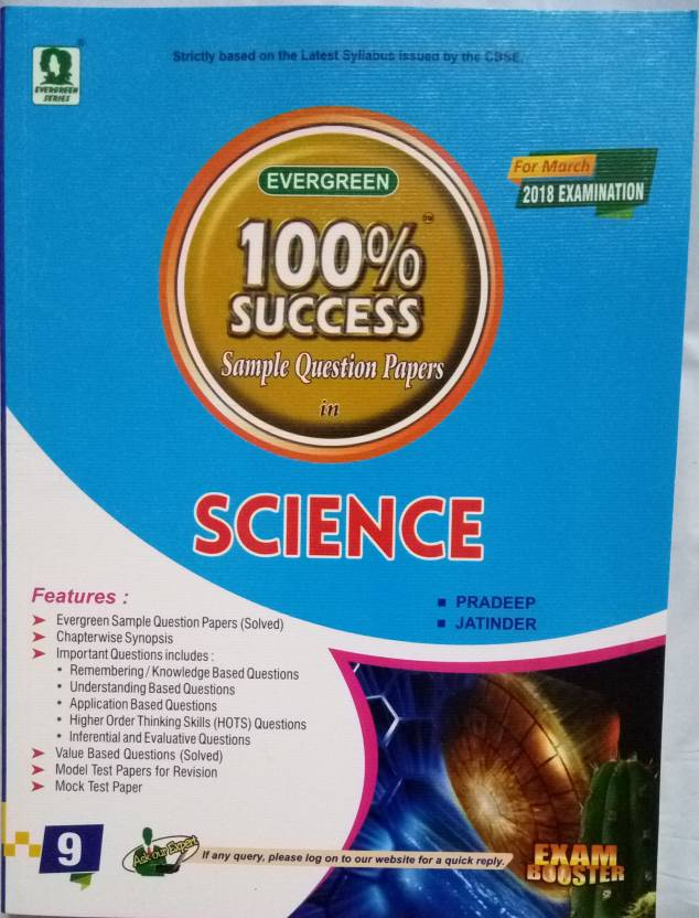 EVERGREEN 100% SUCCESS SAMPLE QUESTION PAPERS SCIENCE CLASS 9 (2018