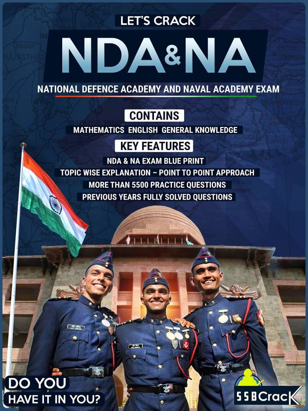 Lets crack nda exam national defence academy naval academy lets crack nda exam national defence academy naval academy examination free ebooks inside fandeluxe Choice Image