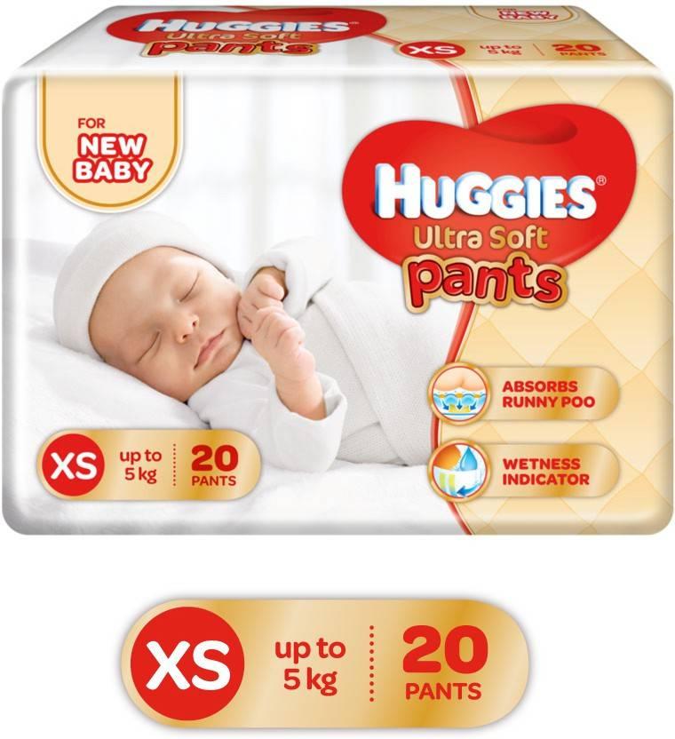 Huggies Ultra Soft XS Size Diaper Pants - XS