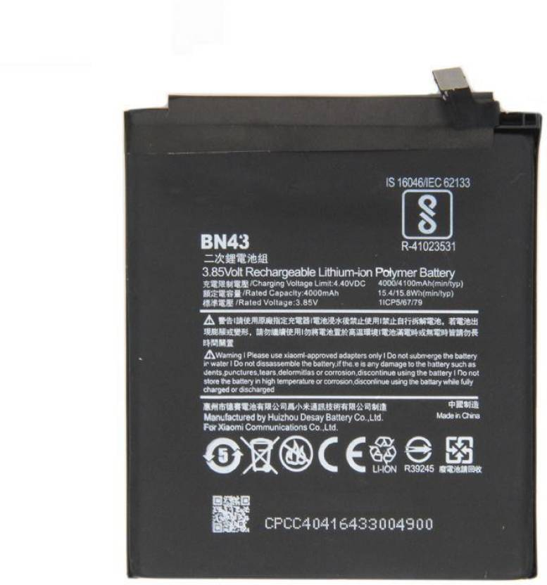 Macron Mobile Battery For Xiaomi Redmi Note 4 and 4x Price in India - Buy Macron Mobile Battery For Xiaomi Redmi Note 4 and 4x online at Flipkart.com