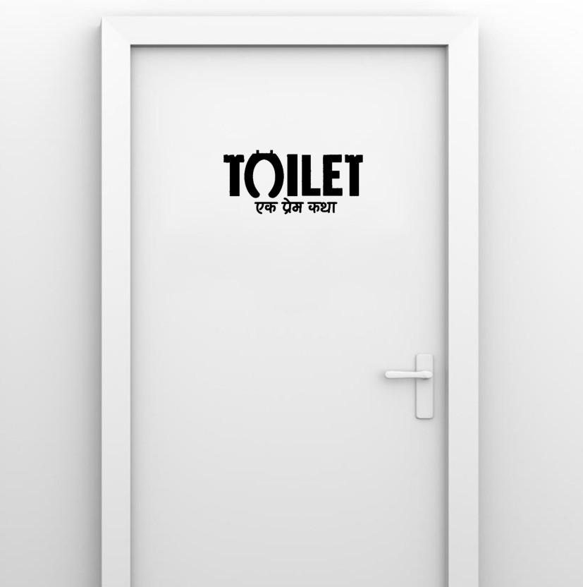 ORKA Medium Toilet Ek Prem Katha Washroom Door Decal Sticker & ORKA Medium Toilet Ek Prem Katha Washroom Door Decal Sticker Price ...