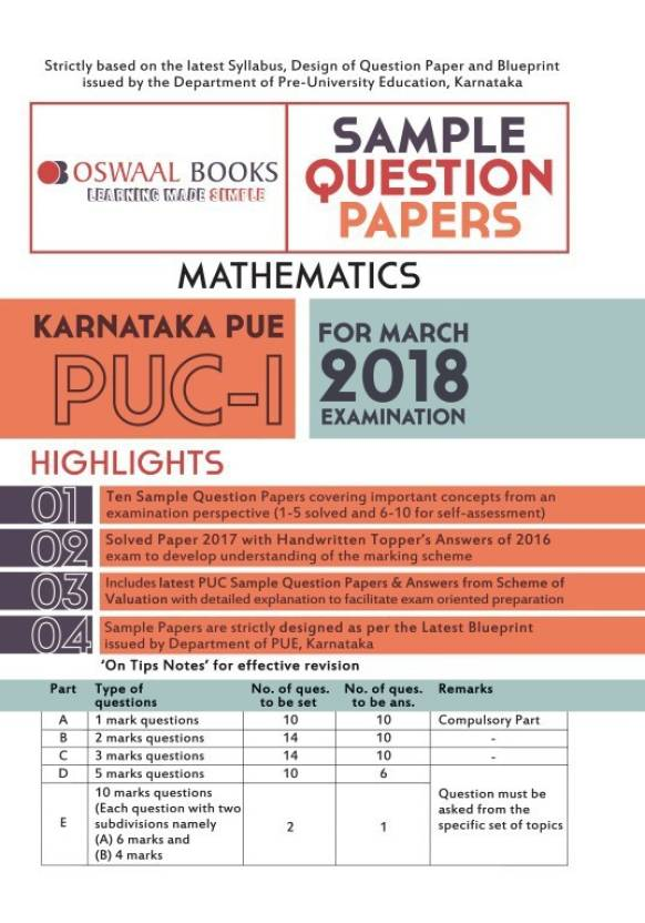 Oswaal karnataka pue sample question papers for puc i maths march oswaal karnataka pue sample question papers for puc i maths march 2018 exam malvernweather Gallery
