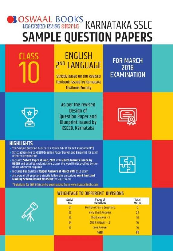 Oswaal karnataka sslc sample question papers for class 10 english oswaal karnataka sslc sample question papers for class 10 english 2nd language march 2018 exam malvernweather Gallery
