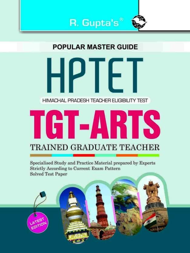 Tet guide array hp tet himachal pradesh teacher eligiblity test for tgt arts rh flipkart com solutioingenieria Image collections