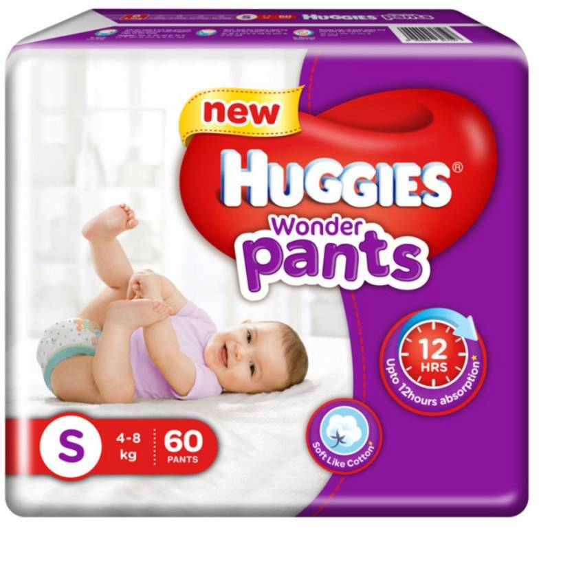 Huggies Wonder Pants Small Size Diapers - S