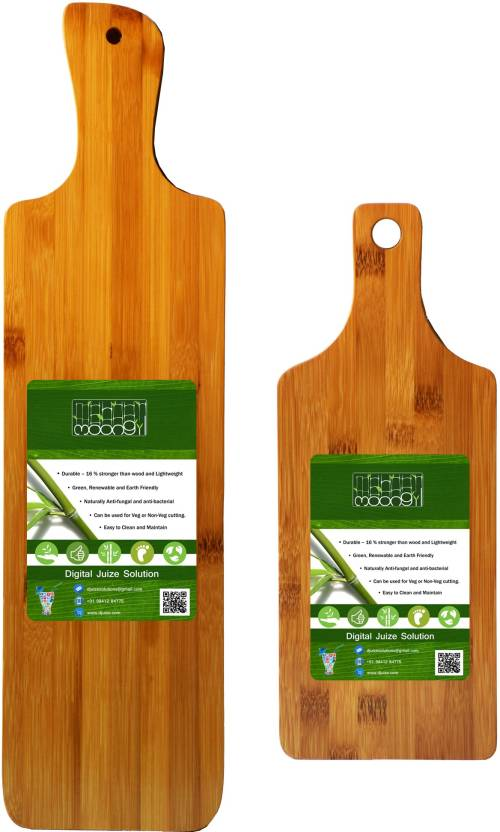 Great Accessory For Kitchen Long Bat Twin Small Bamboo Cutting Board Brown Pack Of 2