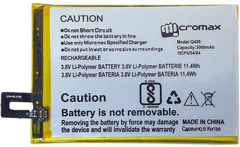 Micromax Mobile Battery For Micromax Canvas Mega 2 Q426