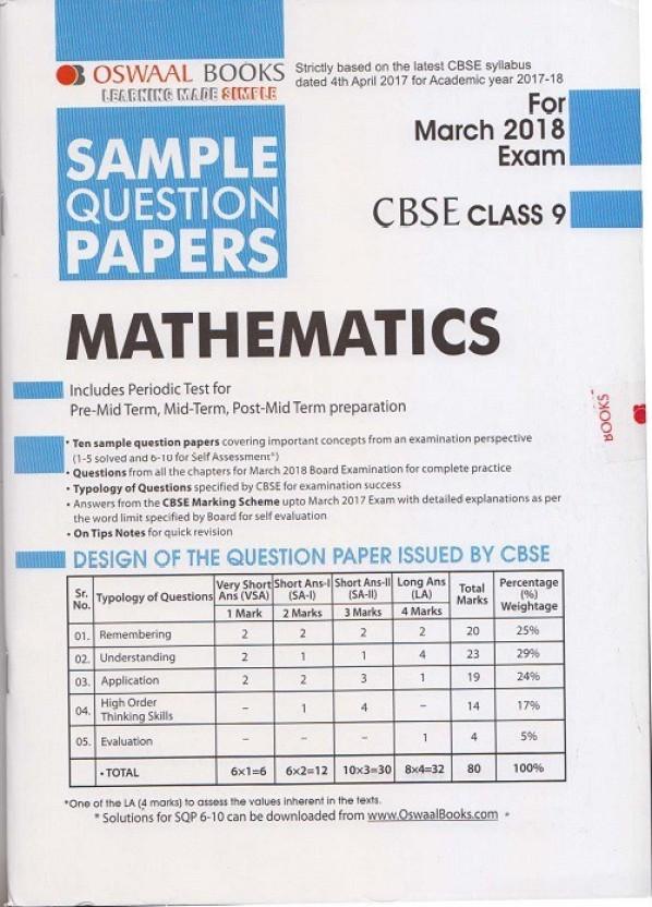 oswaal cbse sample question papers class 9 mathematics march 2018 rh flipkart com