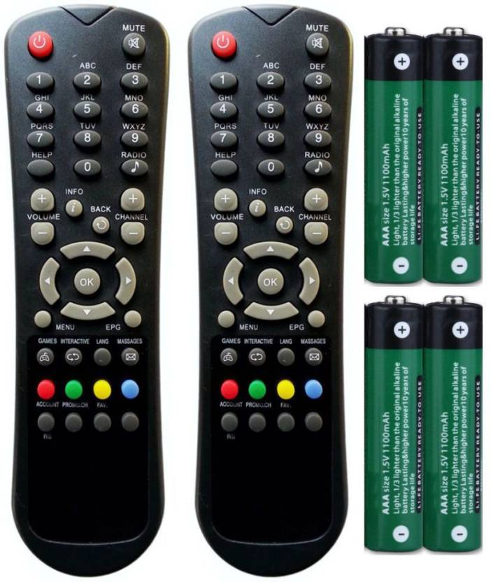 finearts-combo-of-hathway-dth-set-top-bo