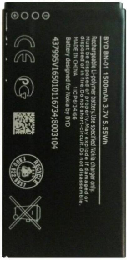 laiba international Mobile Battery For BN 01 Nokia X Price in India - Buy laiba international Mobile Battery For BN 01 Nokia X online at Flipkart.com