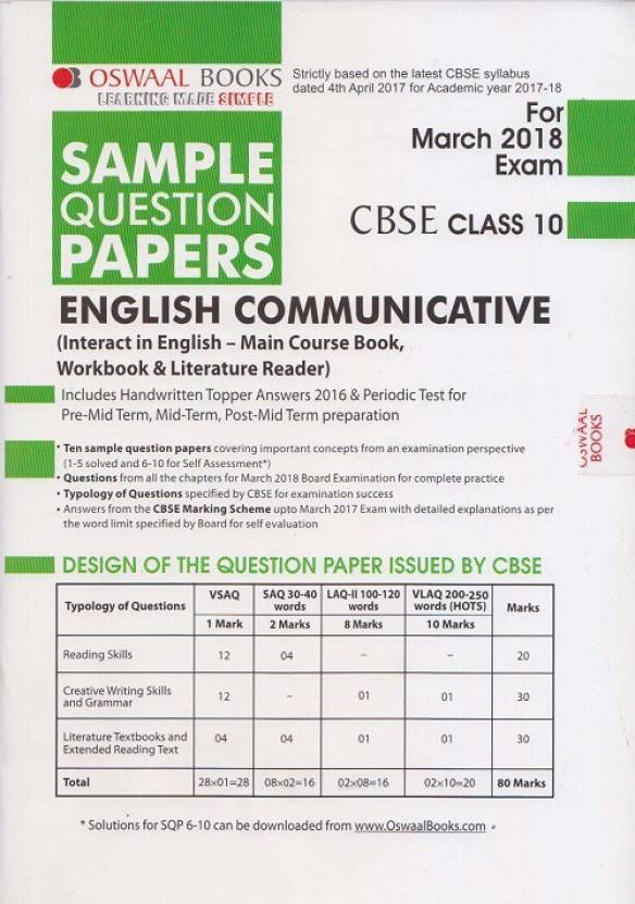 Oswaal CBSE Sample Question Papers Class 10 English Communicative March  2018 Exam
