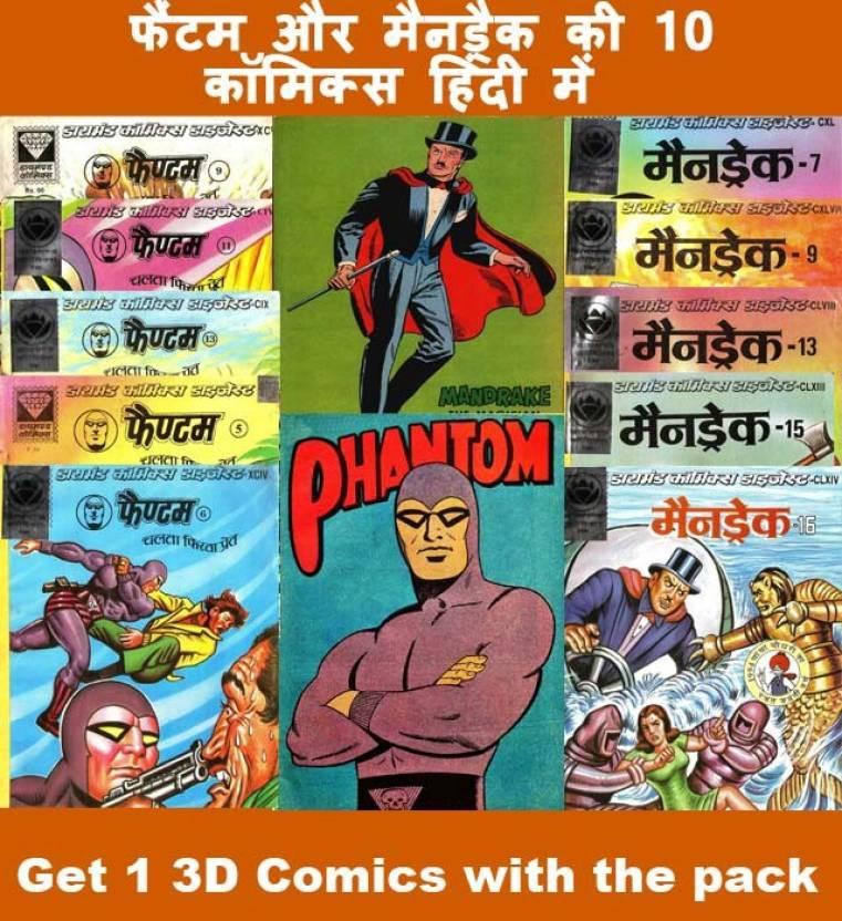 Phantom And Mandrake Comics Digests Set Of 10 Books In Hindi