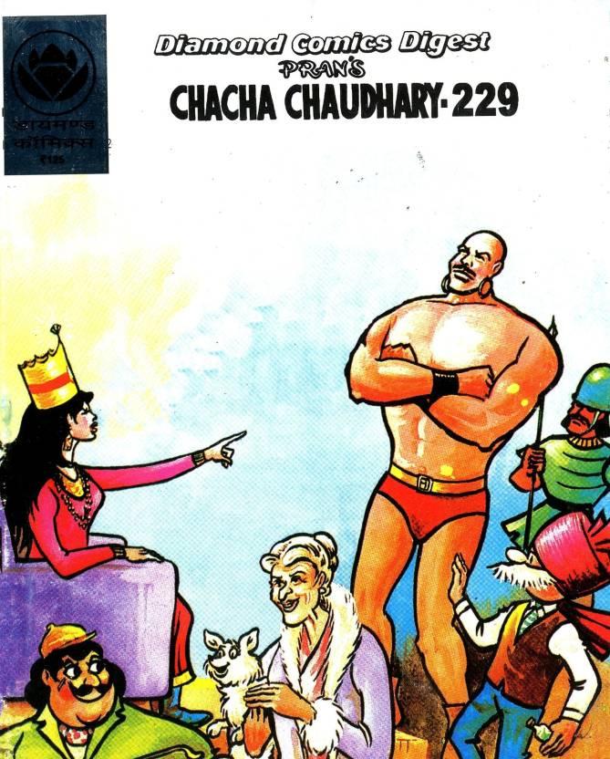Chacha Chaudhary Comics Digest 229 In English: Buy Chacha