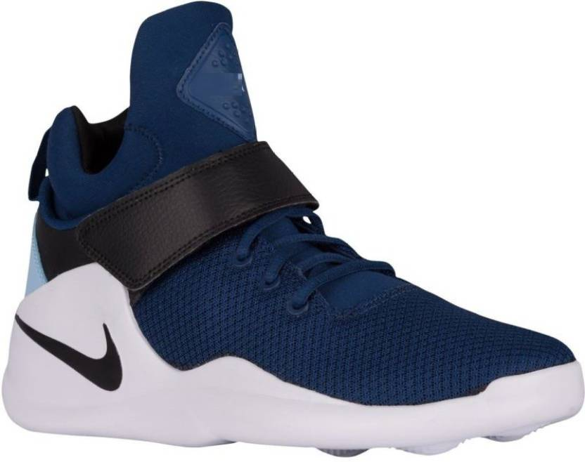 Savecart nike Kwazi Mens Basketball Shoes For Men - Buy Savecart ... de95789179
