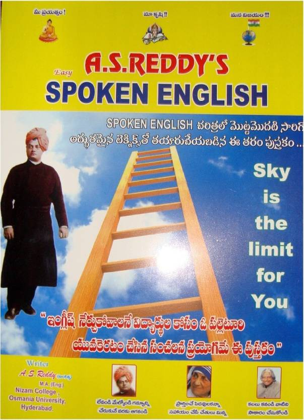 💐 Telugu grammar books free download | 4000 ENGLISH