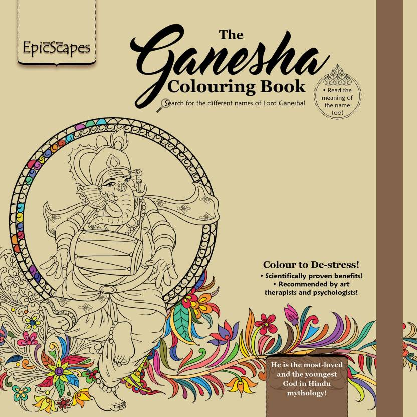 The Ganesha Coloring Book