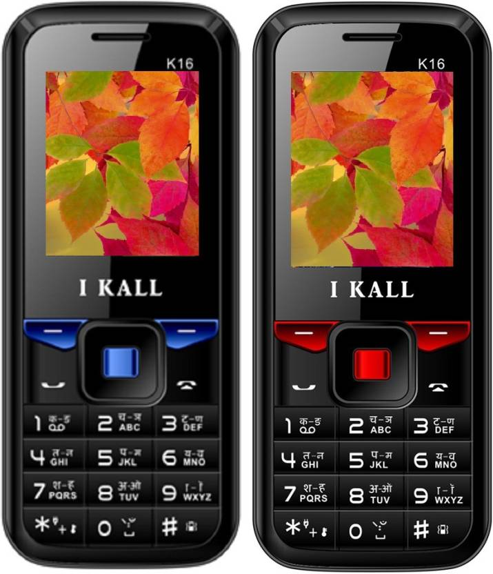 9b1f1096786 I Kall K16 Combo Of Two Mobile Online at Best Price Only On Flipkart.com