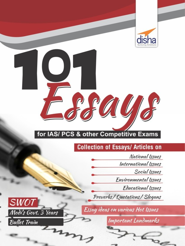 current essay topics for competitive exams