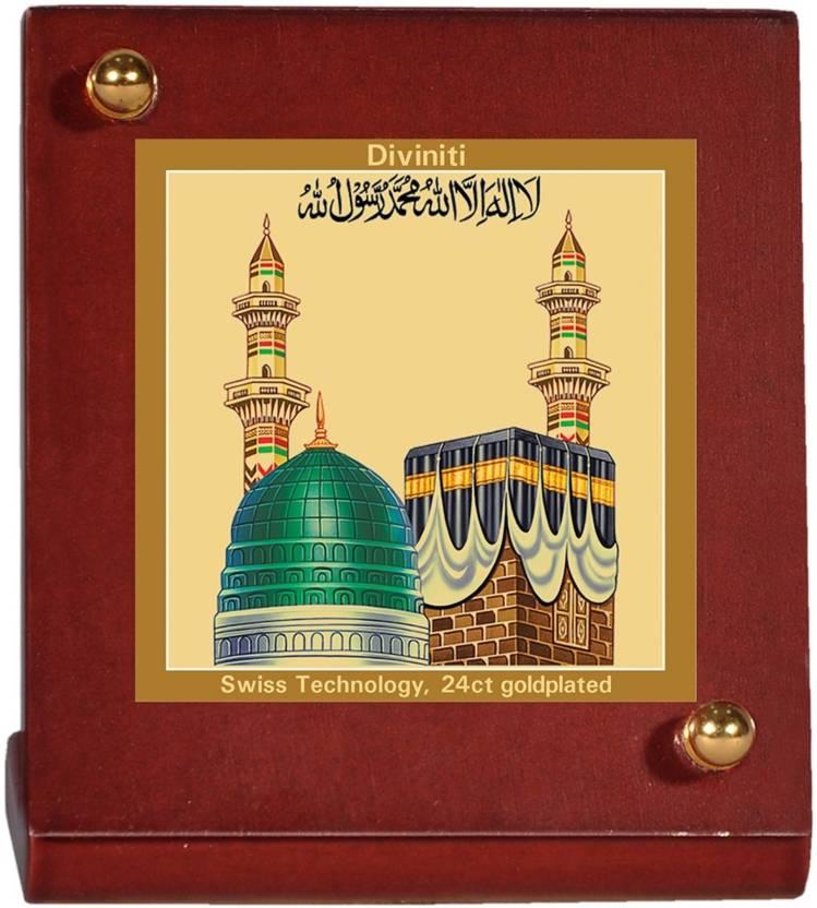 Diviniti Mecca Madina Religious Frame Price in India - Buy
