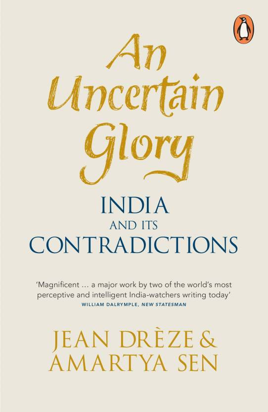 Uncertain Glory (PB)