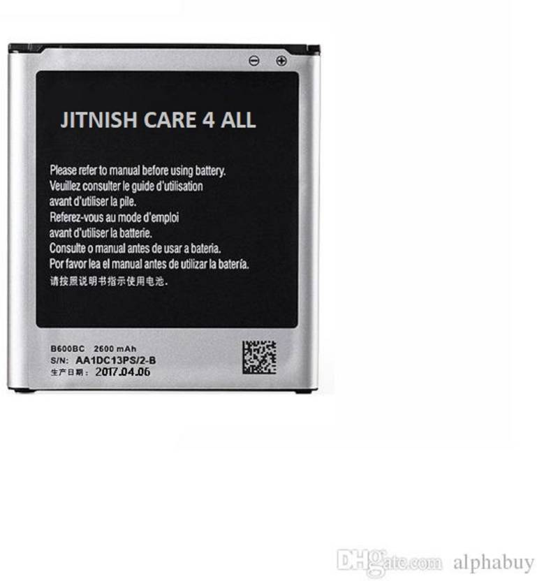 jitnish care 4 all Mobile Battery For Samsung Galaxy S4 GT I9500 2600 mAh Battery Price in India - Buy jitnish care 4 all Mobile Battery For Samsung Galaxy ...