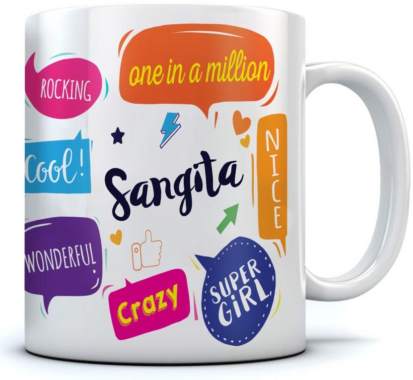 sangita name