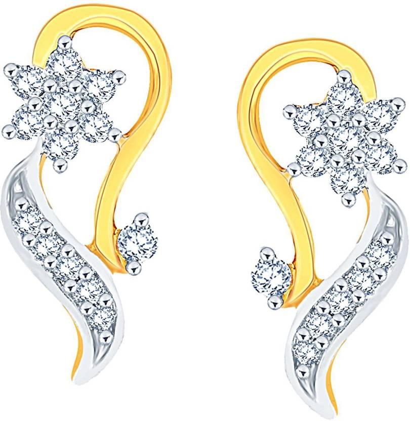 da1e27f56 Nakshatra Designer Yellow Gold 18kt Diamond Stud Earring Price in India - Buy  Nakshatra Designer Yellow Gold 18kt Diamond Stud Earring online at  Flipkart. ...