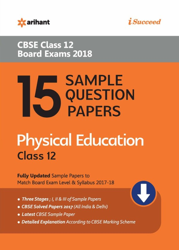 Class one arihant in all 12 pdf physics