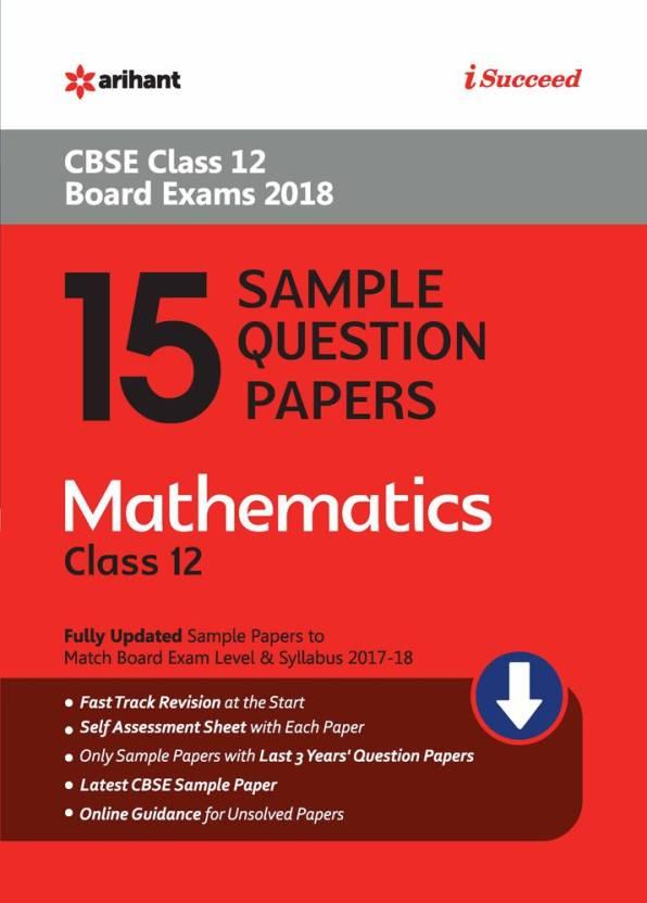 Arihant I Succeed CBSE Class 12th Exam 2018 15 Sample