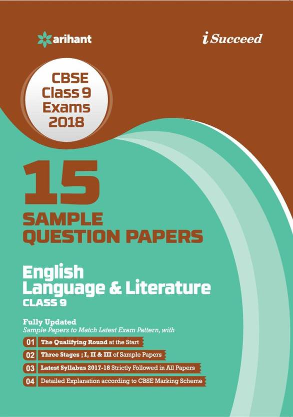 arihant i succeed cbse class 9th exam 2018 15 sample question papers