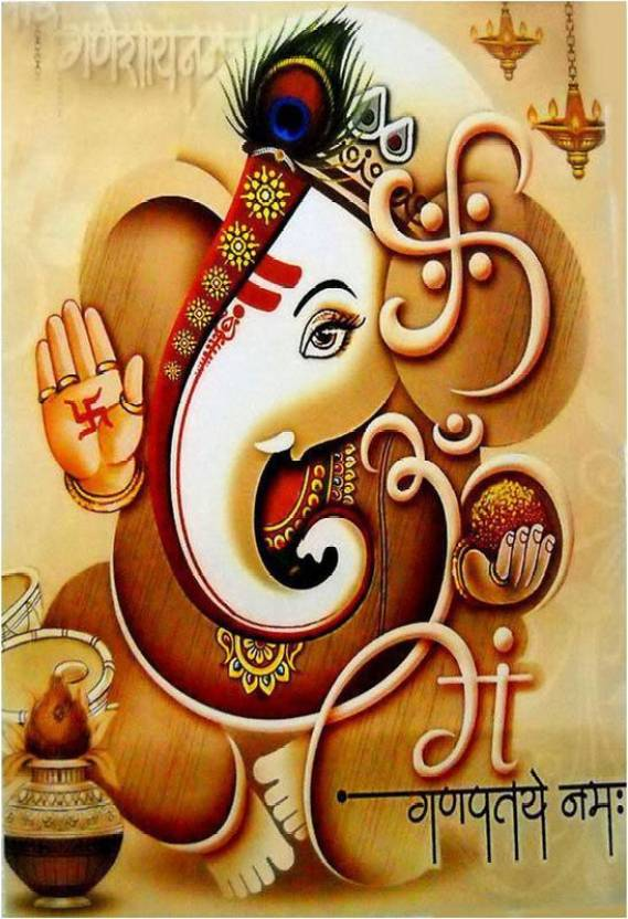 Ganesh Ji Artistic Shaded Digital Printing Wallpaper Poster Print