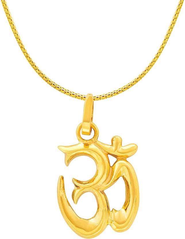 Rsbl Bis Hallmark Plain Om Pendant 5g 22kt Yellow Gold Pendant