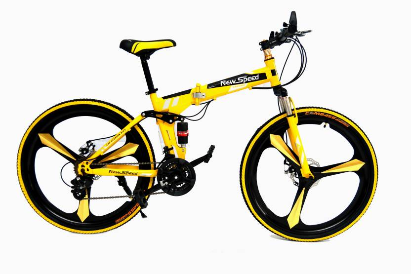 Sky Wings Aw 6 26 T Folding Bikes Folding Cycle Price In India Buy