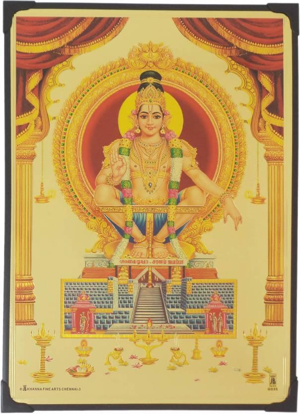 R S Exports Lord Ayyappan Photo Frame ( 30.5 cm x 22.5 cm x 1 cm ...