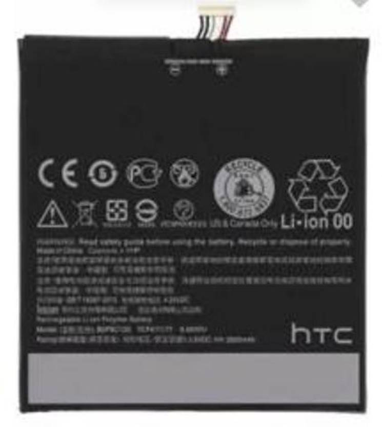 new style 414d8 a455a HTC Battery - DESIRE 816