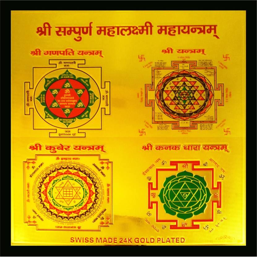 Estore Vastu Feng Shui Shri Shree Sampoorn Sampurna Mahalaxmi Maha