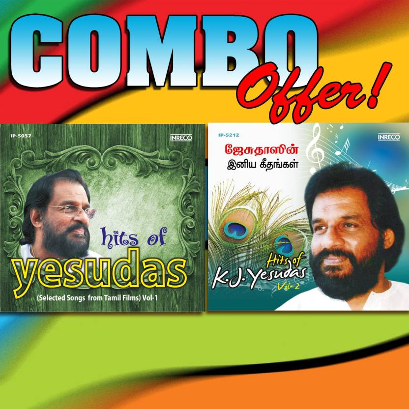 K J YESUDAS TAMIL FILM SONGS Audio CD Standard Edition Price in