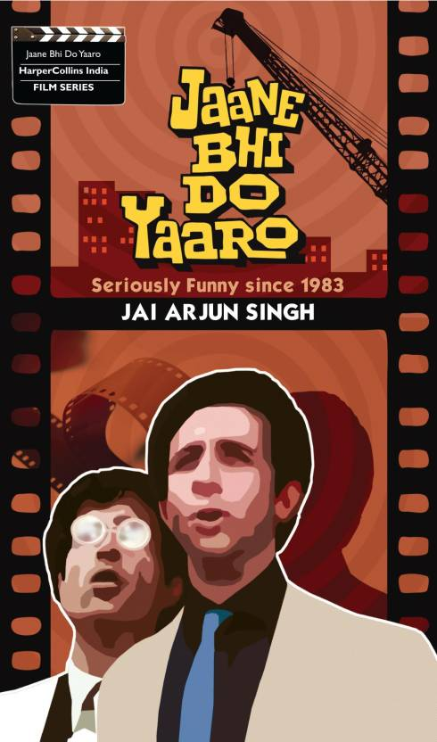 JAANE BHI DO YAARON
