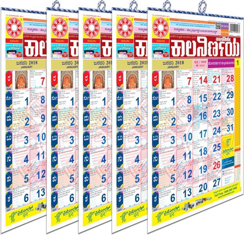 kalnirnay panchang 2018 wall calendar