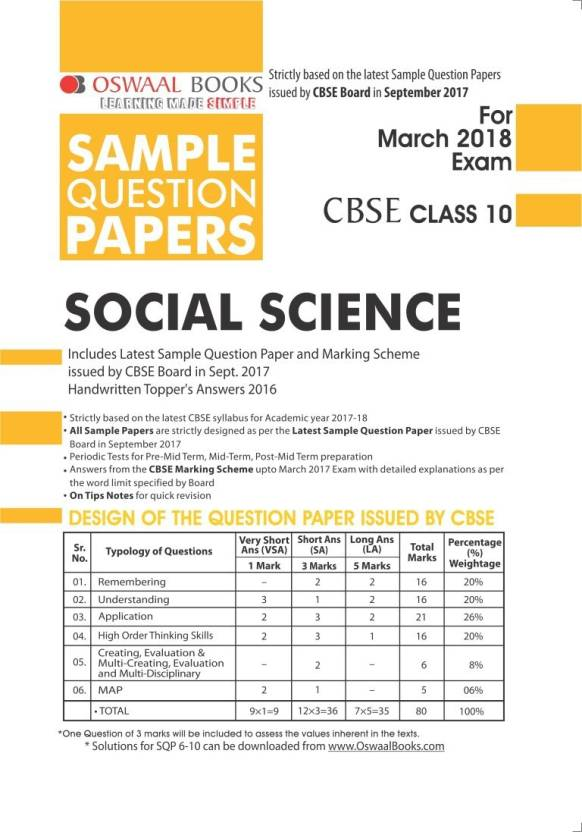 Oswaal CBSE Sample Question Papers Class 10 Social Science